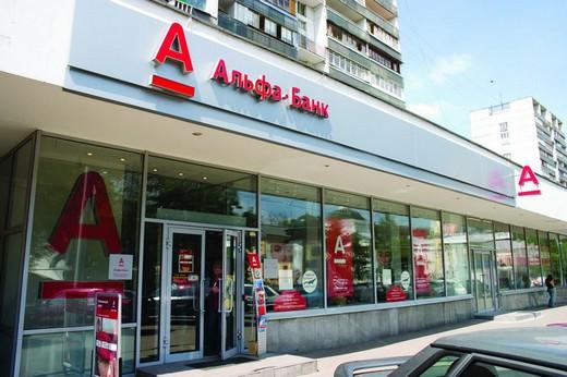 Долг по кредиту в Альфа-банке: как узнать и что делать