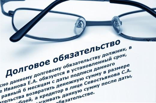 Взыскание долгов по расписке с физических лиц: инструкция