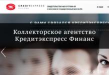 Кредитэкспресс Финанс