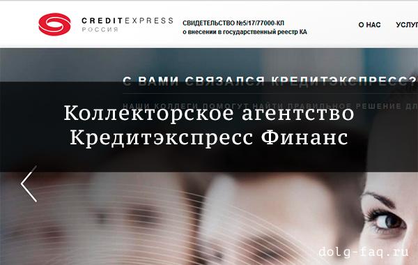 Логотип ООО «КЭФ» в 2020 году